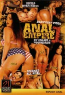 Anal Empire #1