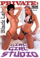 Private Black Label #45 - Girl Girl Studio