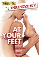 The Best by Private #82 - At Your Feet