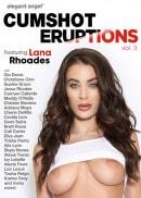Cumshot Eruptions Vol.3