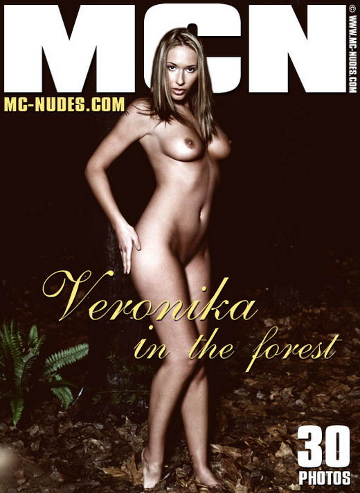 Veronika In The Forest gallery from MC-NUDES