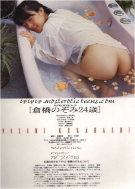 Nozomi Kurahashi  from METART ARCHIVES