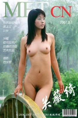 Guan Weiqi  from METCN