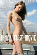 Inna C in Inna's First Movie video from METMOVIES by Paromov