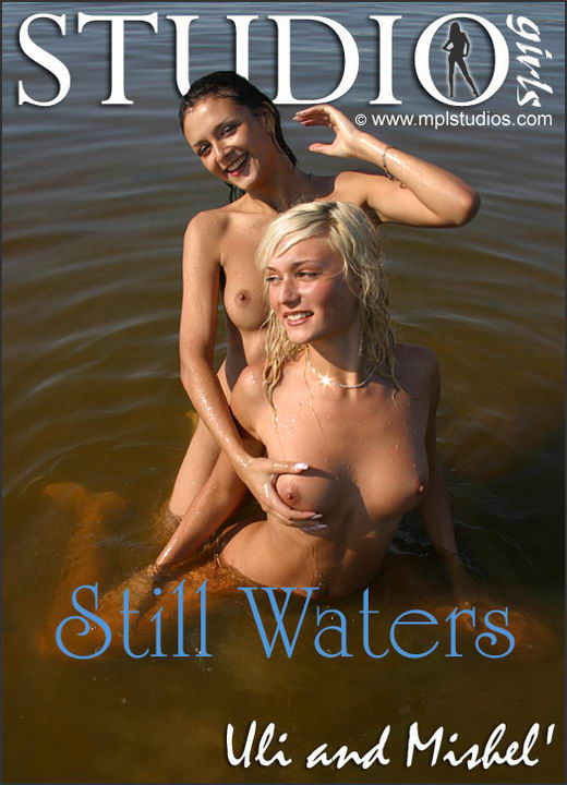 Uli And Mishel in Still Waters gallery from MPLSTUDIOS by Alexander Fedorov