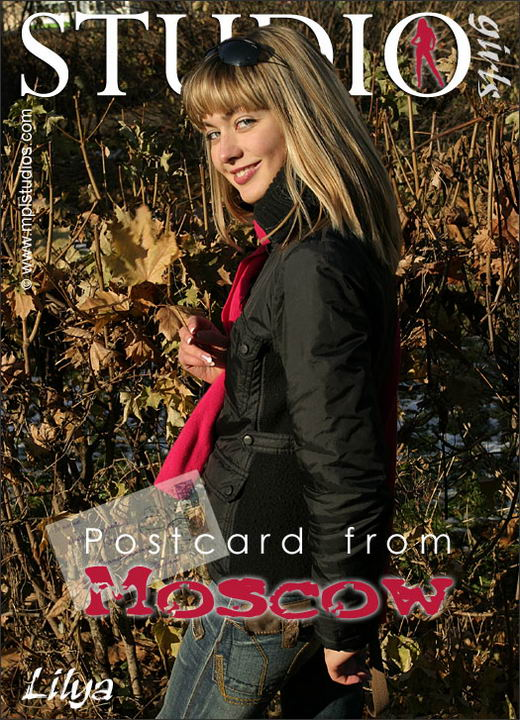 Lilya in Postcard From Moscow gallery from MPLSTUDIOS by Alexander Lobanov