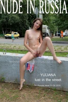 Yuliana & Yulia  from NUDE-IN-RUSSIA