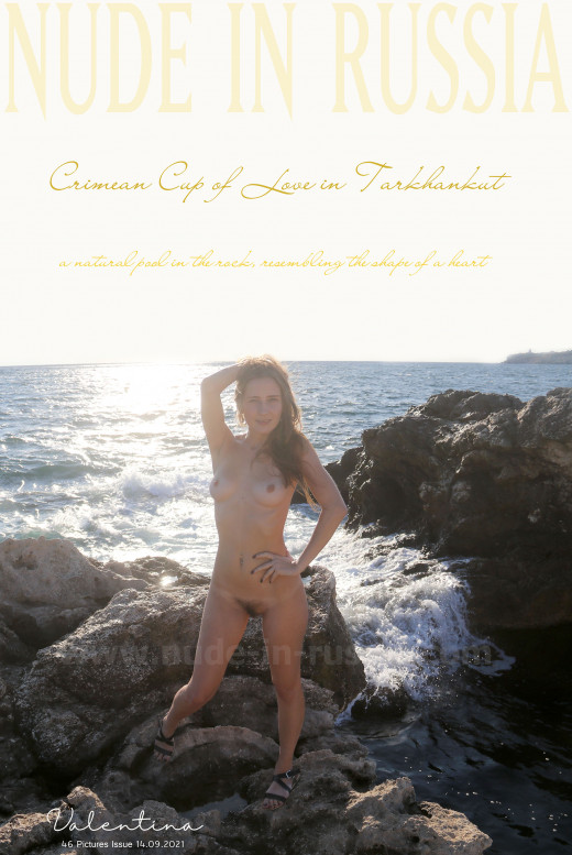 Valentina in Crimean Cup Of Love In Tarkhankut gallery from NUDE-IN-RUSSIA