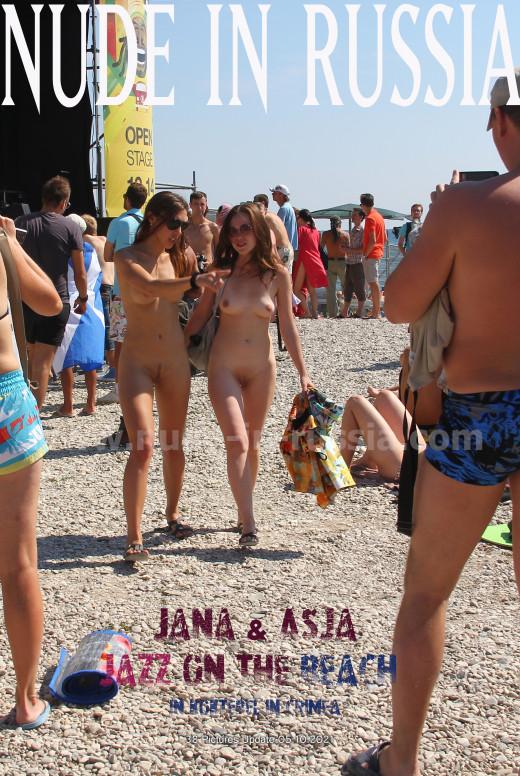 Jana & Asja in Jazz On The Beach In Koktebel In Crimea gallery from NUDE-IN-RUSSIA