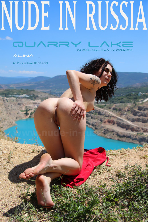 Alina in Quarry Lake In Balaklava In Crimea gallery from NUDE-IN-RUSSIA
