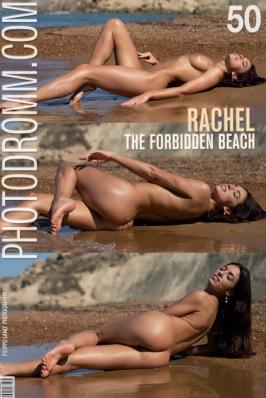Rachel  from PHOTODROMM