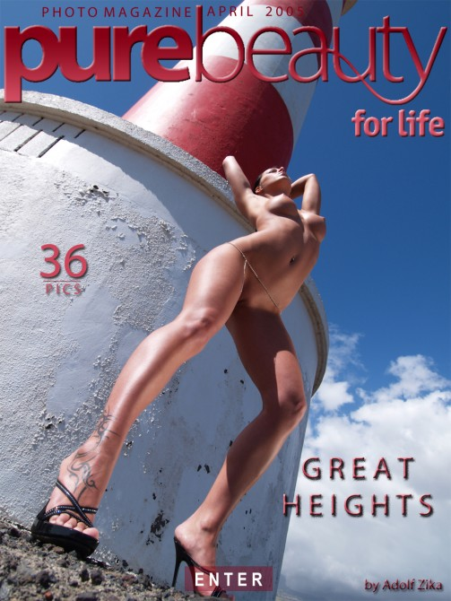 Ilona in Great Heights gallery from PUREBEAUTY by Adolf Zika