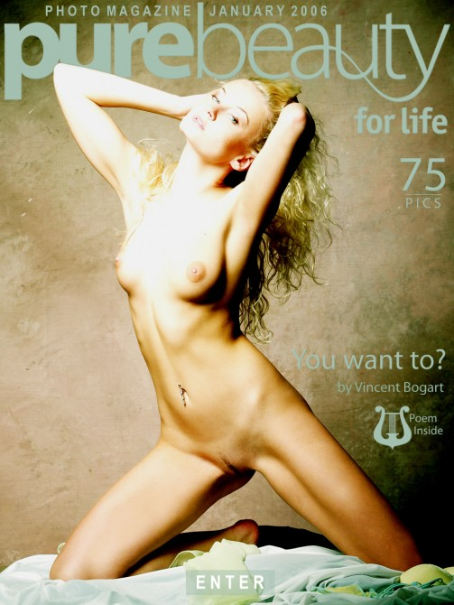 Katerina H in You Want To? gallery from PUREBEAUTY by Vincent Bogart