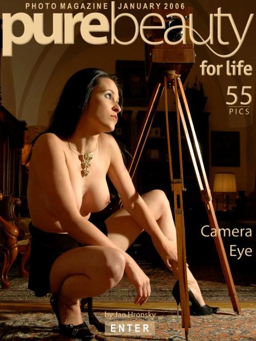 Andrea in Camera Eye gallery from PUREBEAUTY by Jan Hronsky
