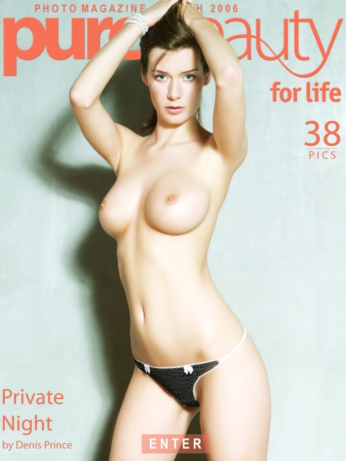 Petra B in Private Night gallery from PUREBEAUTY by Denis Prince