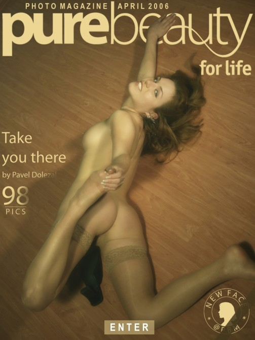 Nikol B in Take You There gallery from PUREBEAUTY by Pavel Dolezal