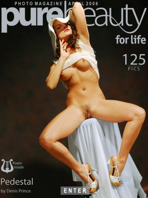 Zuzana M in Pedestal gallery from PUREBEAUTY by Denis Price
