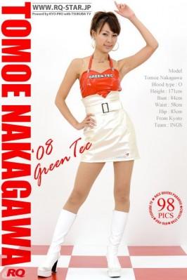 Tomoe Nakagawa  from RQ-STAR