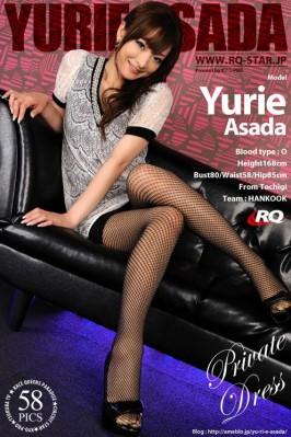 Yurie Asada  from RQ-STAR