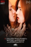 Adel Morel & Jia Lissa in Waves of Pleasure video from SEXART VIDEO by Don Caravaggio