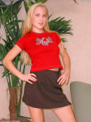 Coral in upskirts and panties gallery from ATKARCHIVES - #10