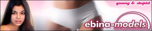 EBINA banner